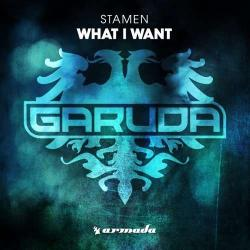 REVIEW: @stamenofficial - What I Want @Garuda_Music https://t.co/4UKjJB2AJc @garethemery @Armada #Gold @1mixradio https://t.co/fTQR7fARQB